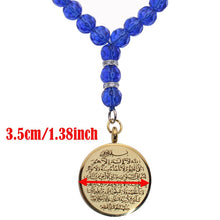 Load image into Gallery viewer, Ayatu Alkursi car pendant. car's accessory and muslim lifestyle.