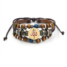 Load image into Gallery viewer, Vintage islamic bracelet for men and women. Allah is the Greatest.