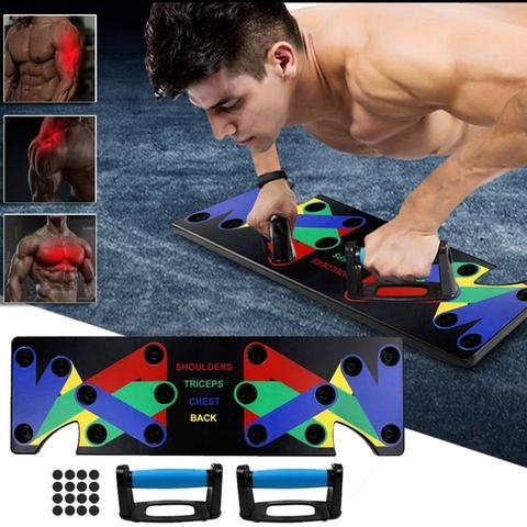 POWER PRESS PUSH UP ~ COLOR-CODED PUSH UP BOARD SYSTEM