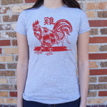 Year Of The Rooster T-Shirt (Ladies)