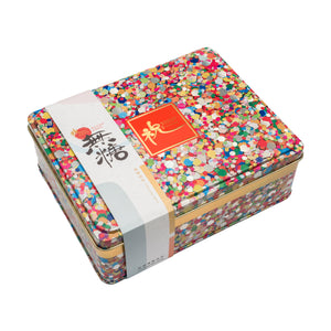 「祝.健康」曲奇禮盒 Great Health Cookie Gift Box
