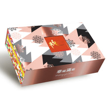 Load image into Gallery viewer, 「祝.璀璨」Spectacular Cookie Gift Box (預訂 Pre-order)