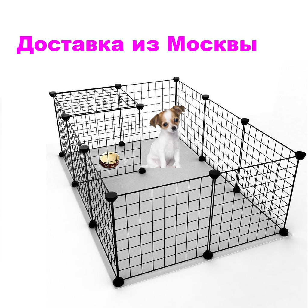 Fence For Dog Aviary For Pet Fitting For Cat Door Playpen Cage