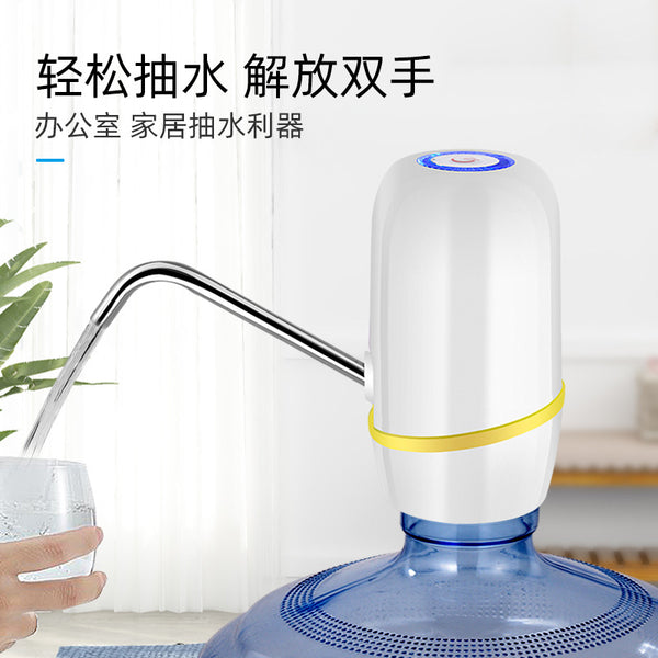 Water Bottle Pump USB Charging