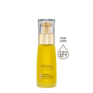 Jojoba Ultimate Jojoba 50ml