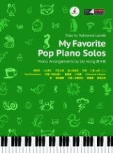 Lily Hong 康子妮 My Favorite Pop Piano Solos
