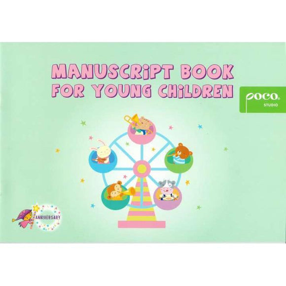 Poco-Manuscript-Book-For-Young-Children-Green