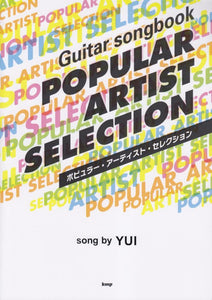 Guitar Songbook: Popular Artist Sekection (Song By Yui )