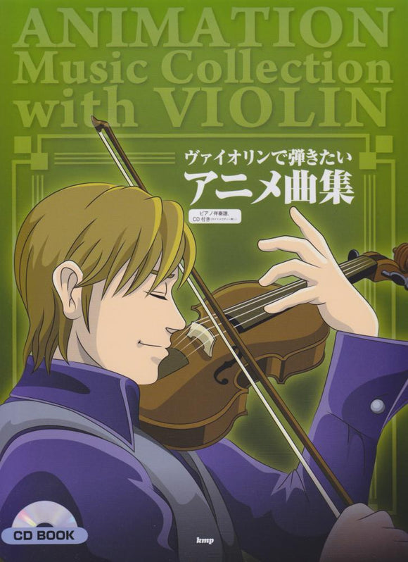 Animation Music Collection With Violin+ CD