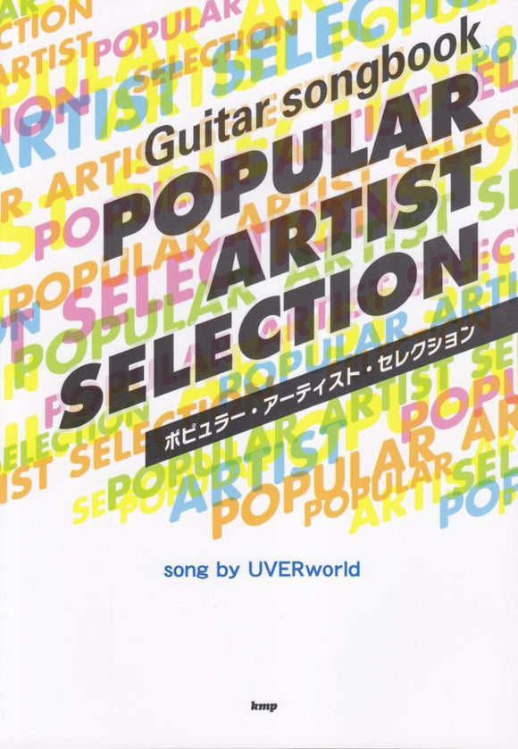 Guitar Songbook: Popular Artist Sekection (Song By UVERworld)