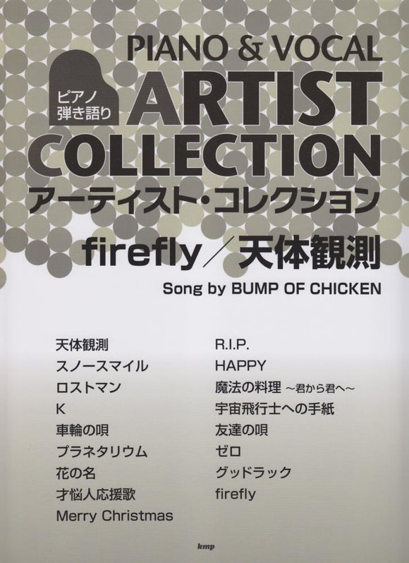 Bump Of Chicken Artist Collection - Firefky  PV