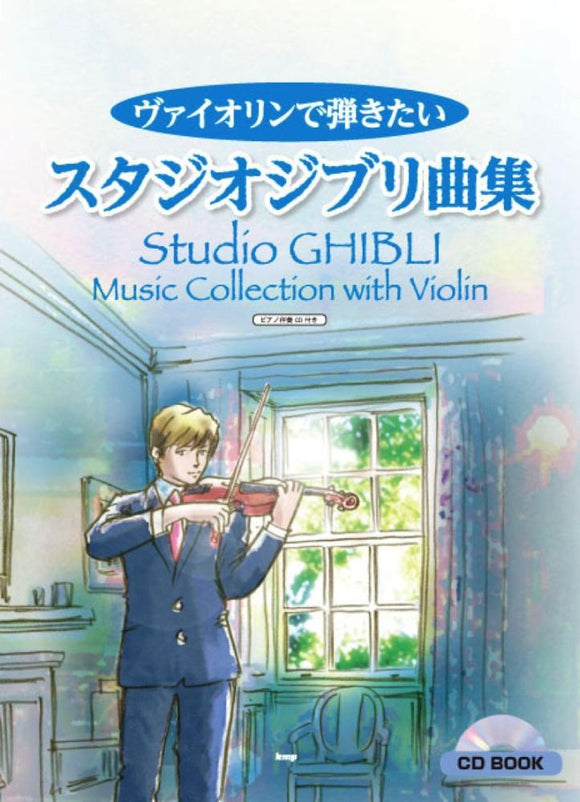Ghibli Music Collection With Violin+ CD