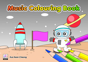 Music-Colouring-Book-4