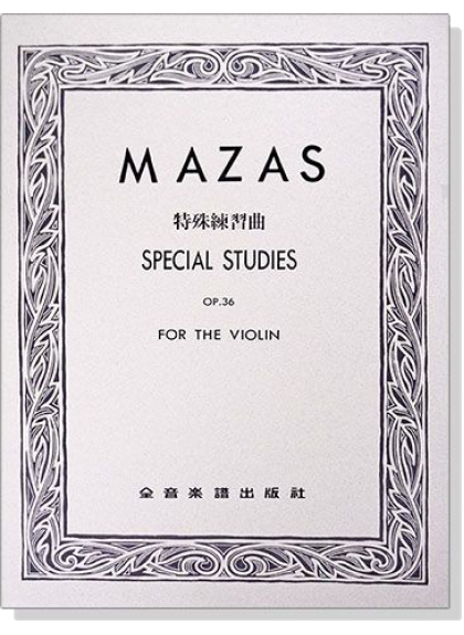 Mazas-Special-Studies-Op-36-for-the-Violin