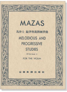 Mazas-Melodious-and-Progressive-Studies-Op-36-Book-2-for-the-Violin