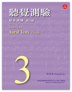 Training-for-Aural-Tests-Grade-3-with-CD-Wong-Ho-Yee
