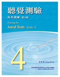 Training-for-Aural-Tests-Grade-4-Wong-Ho-Yee