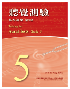 Training-for-Aural-Tests-Grade-5-Wong-Ho-Yee