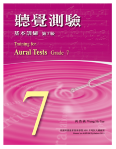 Training-for-Aural-Tests-Grade-7-Wong-Ho-Yee