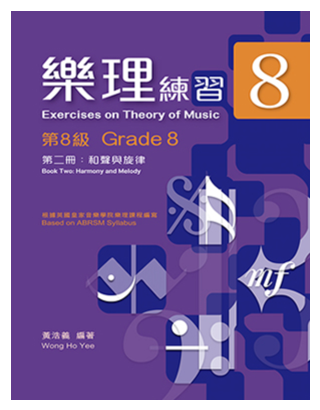 Exercises-on-Theory-of-Music-Grade-8-Book-2-Harmony-and-Melody-Wong-Ho-Yee