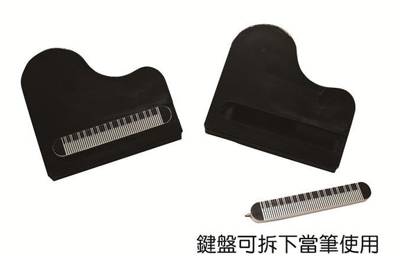 Piano-shaped-magnet-clip-black-with-pen