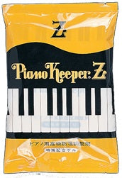 Piano Keeper Z - Moisture proof