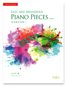Easy-and-Melodious-Piano-Pieces-Book-3-Edited-by-Terry-Lam