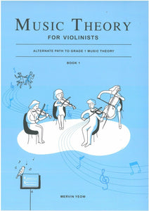 Music Theory For Violinists Book 1 (Rev)