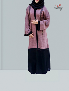 Women's Islamic  Abaya / Burqa Dress, Blush Colour Simple Latest Design Stylish Ladies Pardha Dress - Model R1A-108-BS