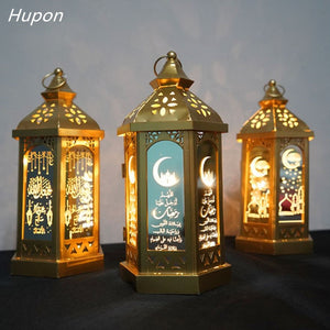 Islamic Stereo Palace Eid Mubarak LED Lamp, Battery Powered Festival Lantern, Ramadan Kareem / Party / Wedding Decoration Accessory / Give Away Gift, Home & Office Indoor / Table Decor