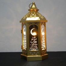 Load image into Gallery viewer, Islamic Stereo Palace Eid Mubarak LED Lamp, Battery Powered Festival Lantern, Ramadan Kareem / Party / Wedding Decoration Accessory / Give Away Gift, Home & Office Indoor / Table Decor
