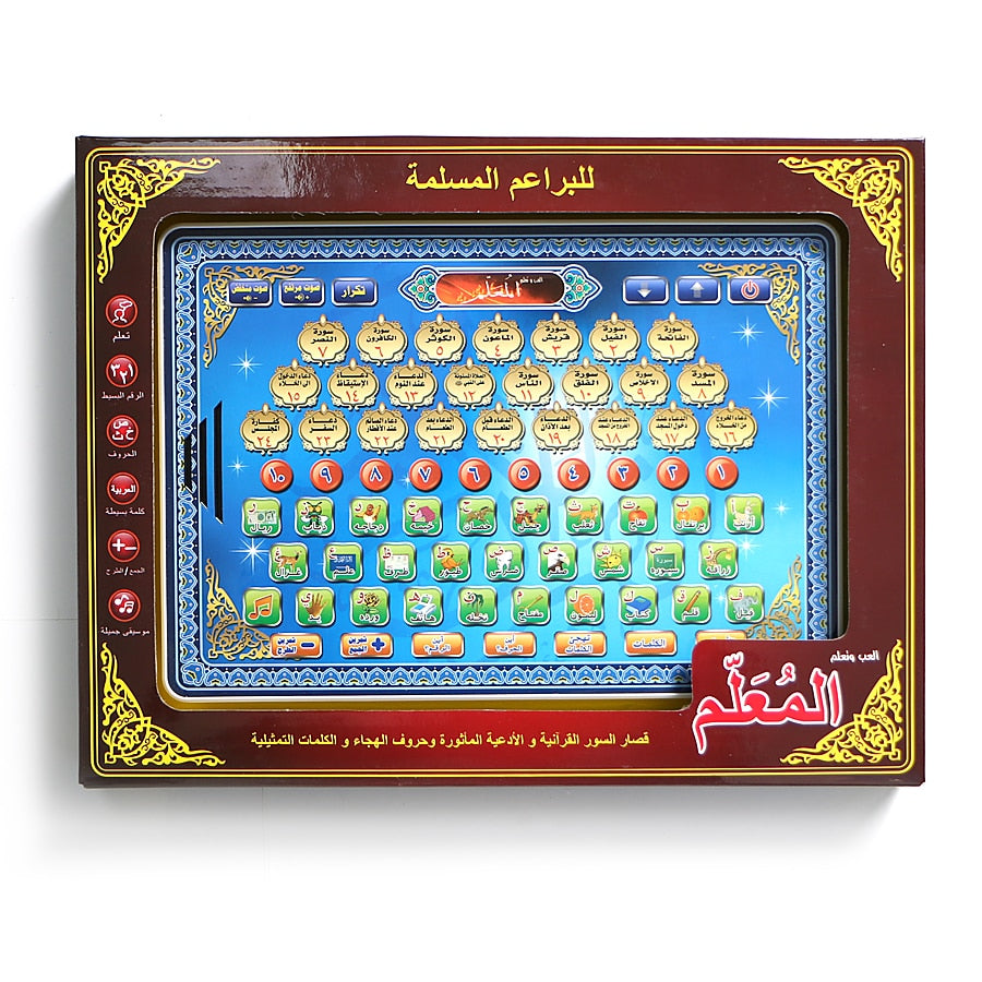 Islamic Educational Interactive Toy Tablet for Kids, Teaching Tab Toddler Toy for Early Quran Learning – 24 Chapters, Arabic Letters & Words Learning Machine, Best Gift for Muslim Boys & Girls