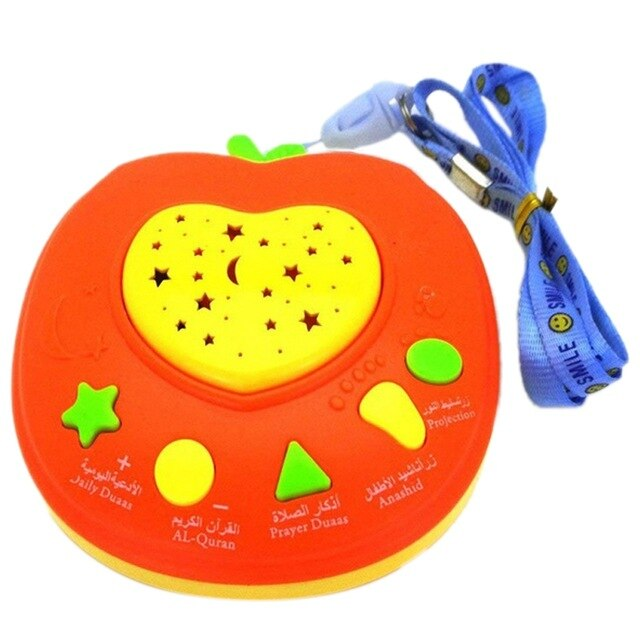 Apple Shaped Quran Learning Machine, Islamic Toy for Kids with Light Projection, Quran Prayer Learning for Toddler's  Early Islamic Education, Best Gift for Muslim Boys & Girls