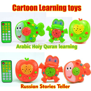Kids' Apple / Frog / Fish Shaped RC Control Quran Learning Toy / Russian Story Teller Toy With Light Projection, Quran Prayer Learning Machine – Dua, Surah & Songs for Toddler's Early Islamic Learning
