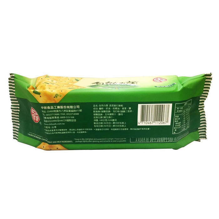 Zhong Xiang Soda Crackers Vegetable Flavor 4.94oz Image 2