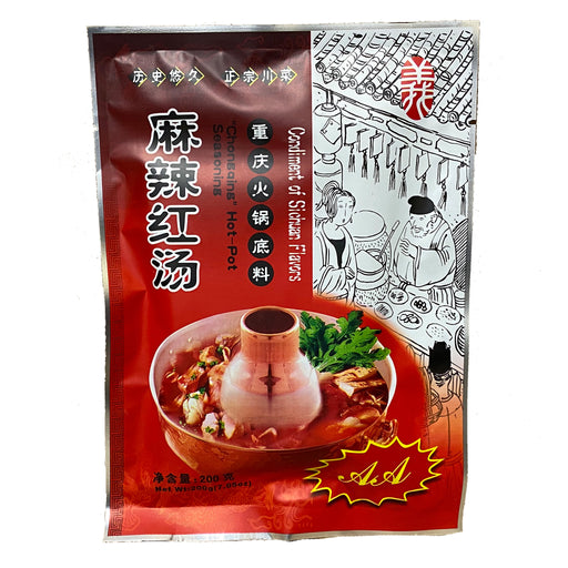 Package AA Hot Pot Soup Base Hot & Spicy 7.05oz Front