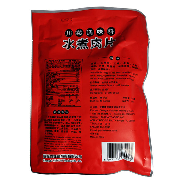 AA Meat Seasoning Mix Spicy Flavor 7.05oz Image 2