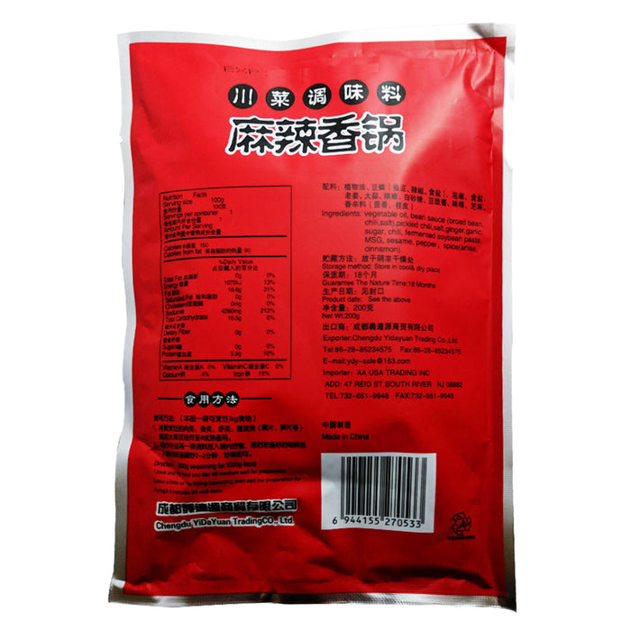 AA Seasoning Mix Hot & Spicy 7.05oz Back