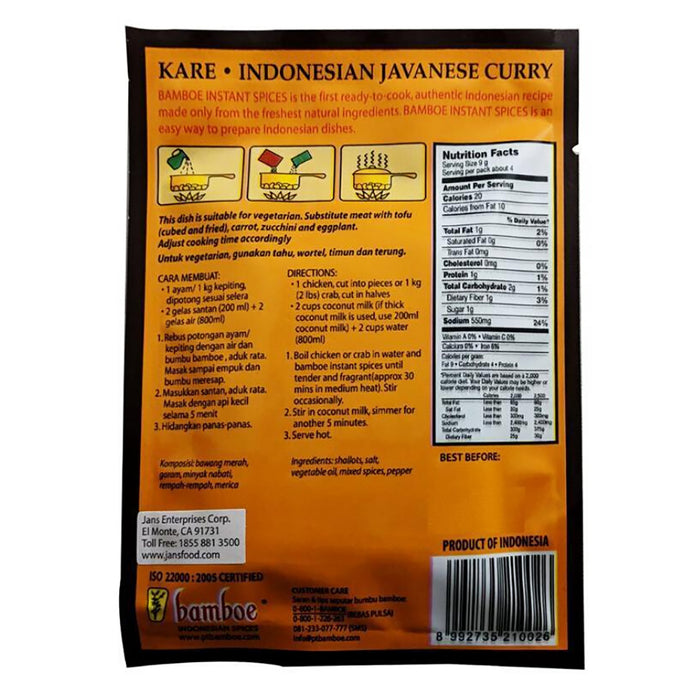 Bamboe Indonesian Mix - Kare Javanese Curry 1.2oz Image 2