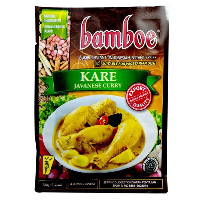 Bamboe Indonesian Mix - Kare Javanese Curry 1.2oz Image 1