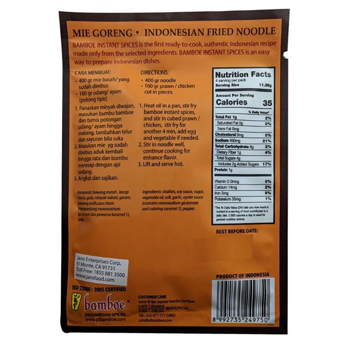 Bamboe Indonesian Mix - Mie Goreng 1.6oz Image 2