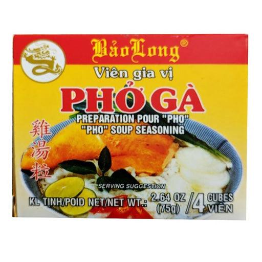 Bao Long Pho Ga Seasoning 2.64oz Front