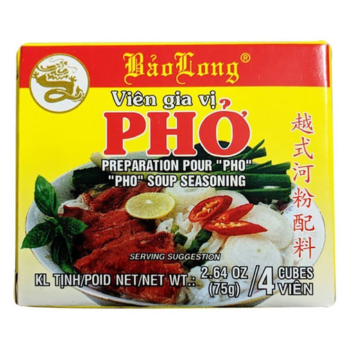 Bao Long Pho Seasoning 2.64oz Front