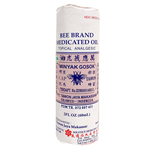 Bee Brand Medicated Oil Topical Analgesic 2oz Image 1