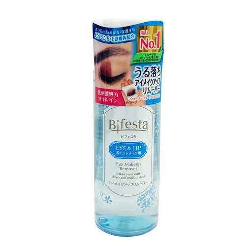 Bifesta Eye Makeup Remove 4.9oz Front