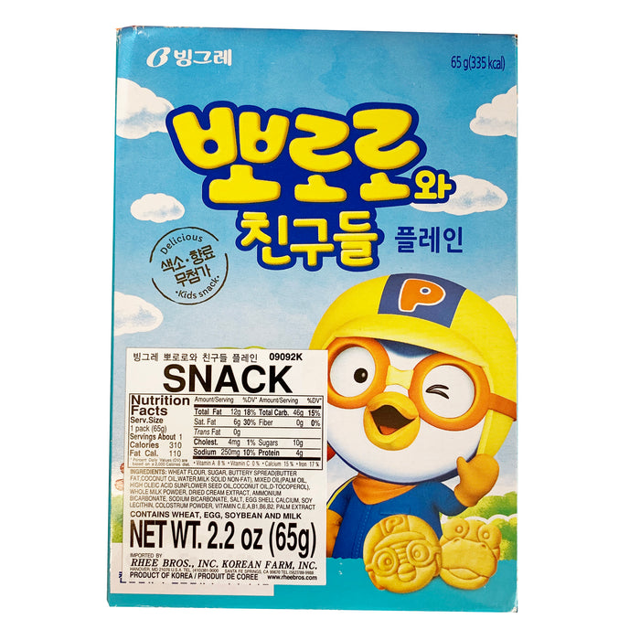 Binggrae Pororo And Friends Shaped Snack - Plain 2.2oz Back