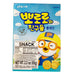 Package Binggrae Pororo And Friends Shaped Snack - Plain 2.2oz Back