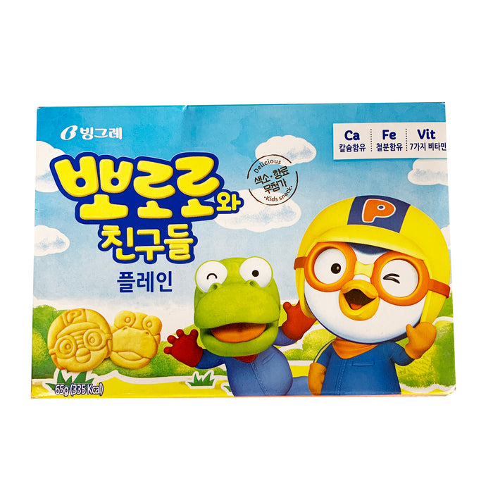 Binggrae Pororo And Friends Shaped Snack - Plain 2.2oz Front