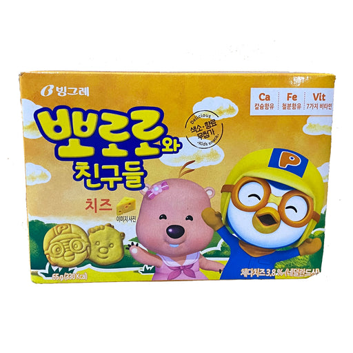 Binggrae Pororo And Friends Shaped Snack - Cheese 2.2oz Image 1
