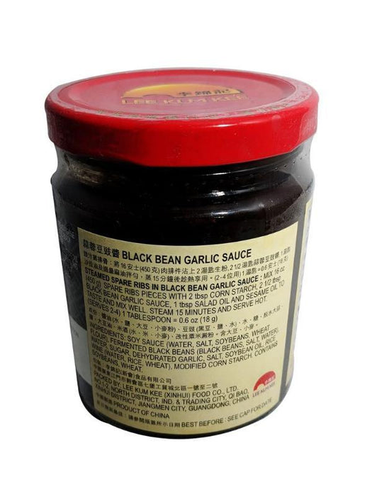 Lee Kum Kee Black Bean Garlic Sauce 8oz Image 3